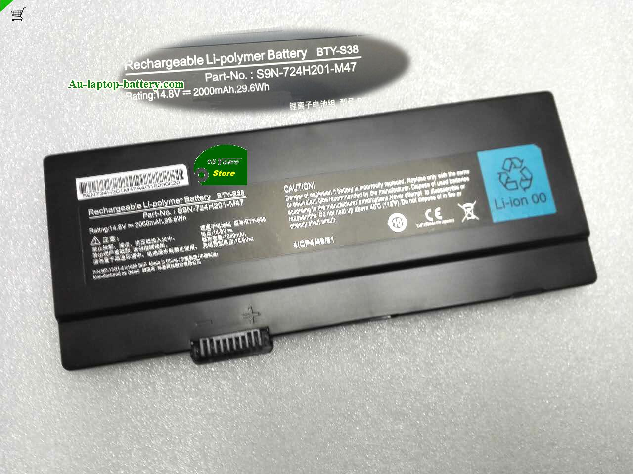 AU GENUINE MSI BTY-S38 S9N-724H201-M47 Laptop Battery